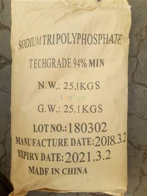 Sodium tripolyphosphate  94% STPP high quality