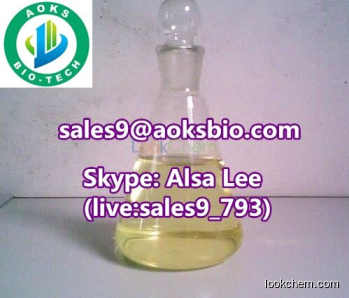 3-O-Ethyl-L-ascorbic acid CAS NO.86404-04-8 top supplier with low price