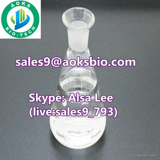 3-(Methylamino)toluene CAS NO.696-44-6 top supplier with low price
