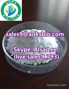 Drostanolone propionate CAS:521-12-0 top supplier with low price