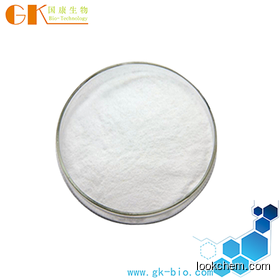 Sodium ferric EDDHA with CAS:16455-61-1