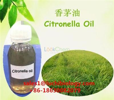 Natural Citronella Oil CAS 106-22-9
