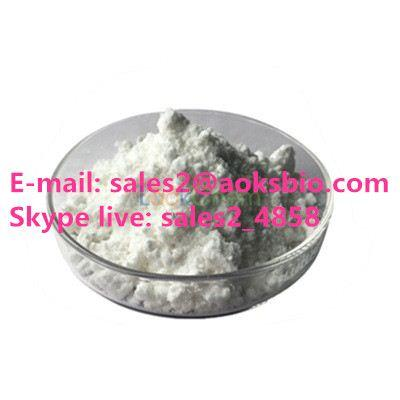 Chondroitin sulfate manufacturer, CAS NO 9007-28-7