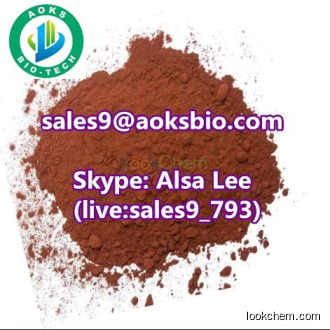 Cuprous oxide CAS NO.1317-39-1 low price