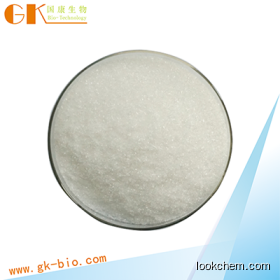 Best quality Ursolic acid 77 CAS No.: 77-52-1