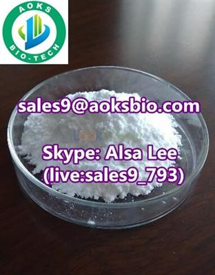 Sodium nitrate cas no.7631-99-4 best price