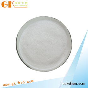 Sodium dichloroisocyanurate with CAS:2893-78-9
