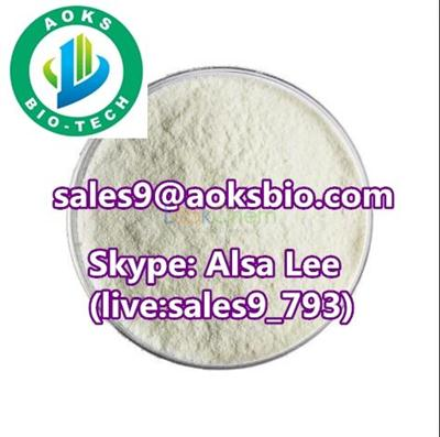 Factory supply CAS 16648-44-5 Benzeneacetic acid best price in stock