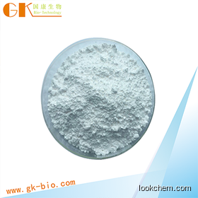 Guanidine carbonate with CAS:593-85-1
