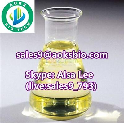 2,2'-(Ethylenedioxy)diethanol casno:112-27-6 China supplier with best price
