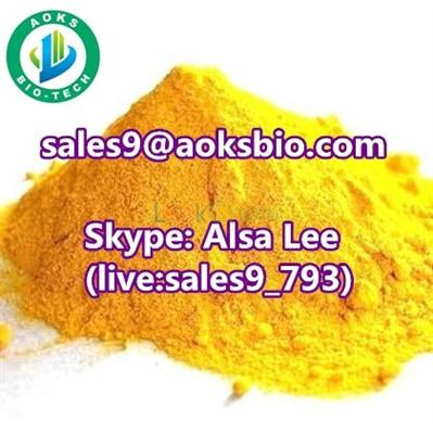Ostarine(MK-2866) casno:1202044-20-9 China supplier with best price