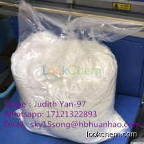 99% high purity potassium sulfate cas no. 7778-80-5  with K2O4S