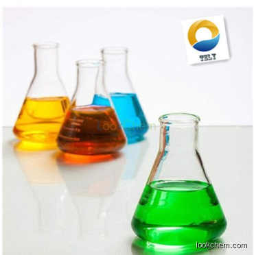 p-Methoxybenzoic Acid supplier