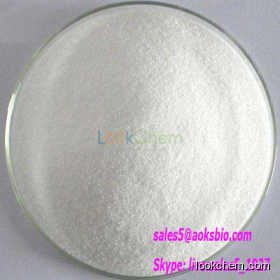 Tetramethylthiuram disulfide top sale