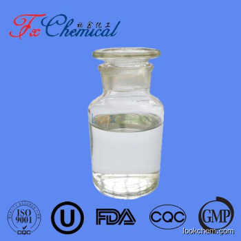 High quality Formaldehyde Cas 50-00-0 with favorable price