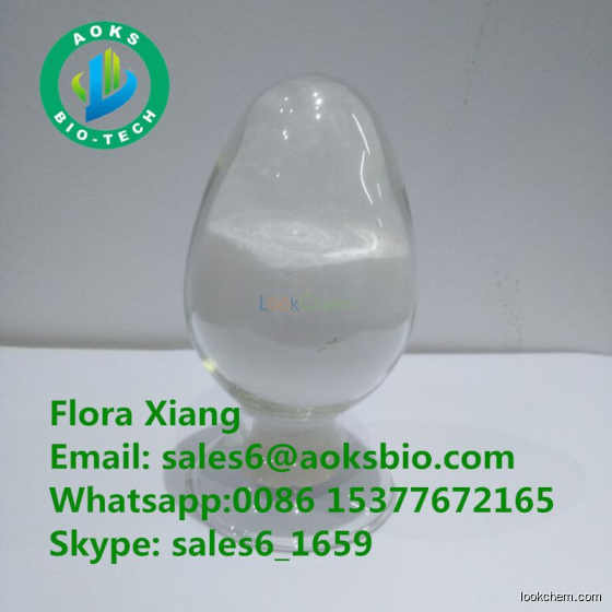 Azelaic acid cas no 123-99-9