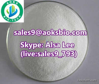 Flutamide casno.13311-84-7 China supplier with best price