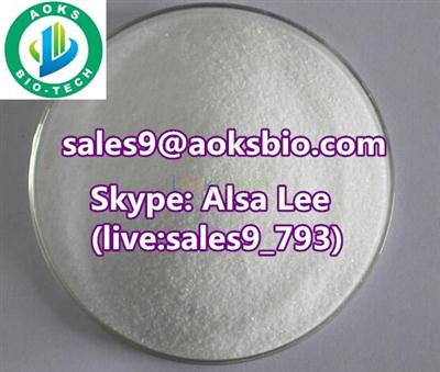 Tosyl chloride casno.98-59-9 China supplier with best price