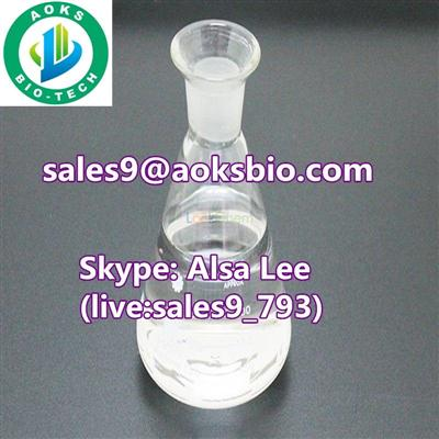 1-Butanol casno.71-36-3 China supplier with best price
