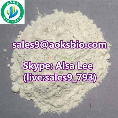 5-Bromoindole casno.10075-50-0 China supplier with best price