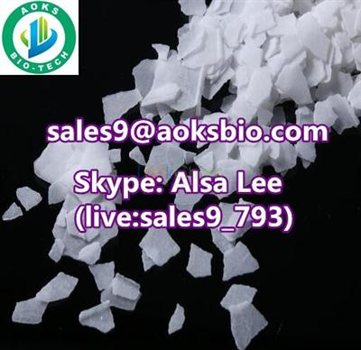 Calcium formate casno.544-17-2 China supplier with best price