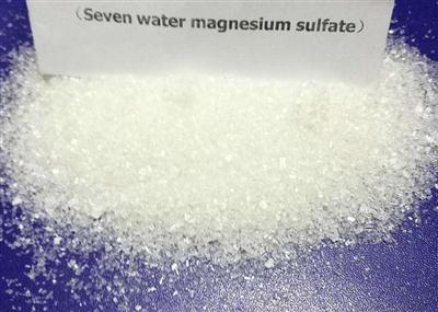 White crystalline powder FREE SAMPLE CAS 55-48-1 Atropine sulfate