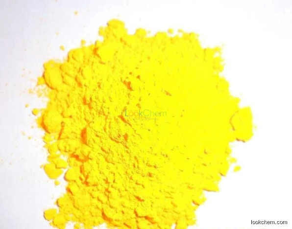 Yellow Powder CAS 989-51-5 TEA CATECHIN