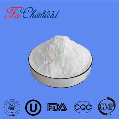 Factory best price Magnesium Glycinate Cas 14783-68-7 with high quality