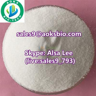 Hexahydro-1,3,5-tris(hydroxyethyl)-s-triazine casno.4719-04-4 China supplier with best price