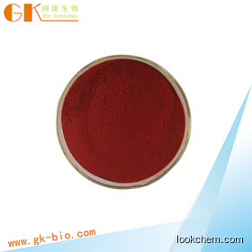Pharmaceutical Intermediate, Chloro(1,5-cyclooctadiene)iridium(I) dimer  CAS:12112-67-3