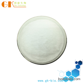 Antimicrobial drugs Croscarmellose Sodium /CAS:74811-65-7