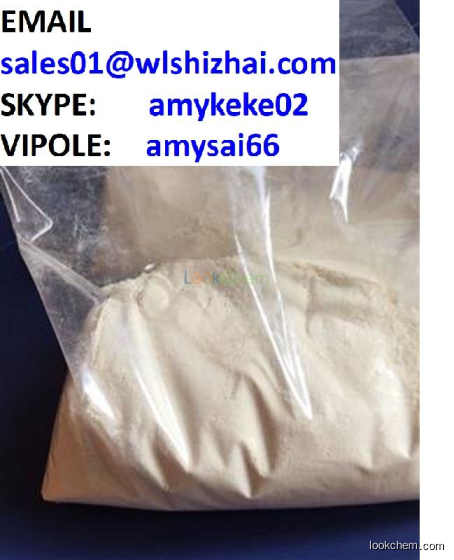 Factory Prilocaine in stock CAS NO. 721-50-6 CAS NO.721-50-6