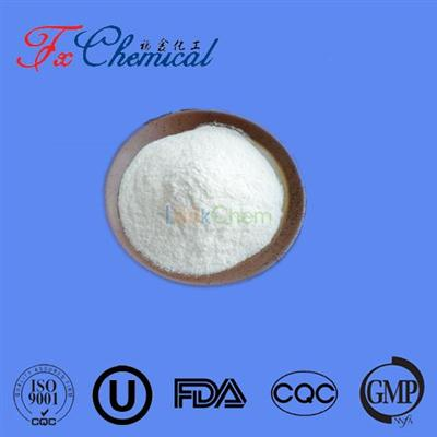 Factory supply Hydroxypropyl cellulose Cas 9004-64-2 with fast delivery