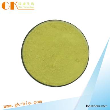 Pharmaceutical Intermediate, 2-AMINOTEREPHTHALIC ACID CAS:	10312-55-7
