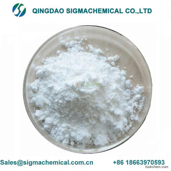 Manufacturer high quality Phentolamine mesilate with best price 65-28-1