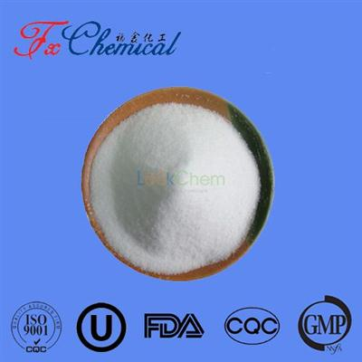 Good quality Calcium butyrate CAS 5743-36-2 with favorable price