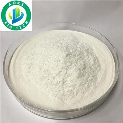 Buy Dextran casno.9004-54-0 China supplier with best price