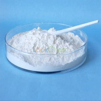 n-Dioctyl phthalate CAS NO.117-84-0