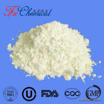 Manufacturer supply Calcium folinate CAS 1492-18-8 with high quality