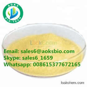 Oxytetracycline hydrochloride CAS NO 2058-46-0