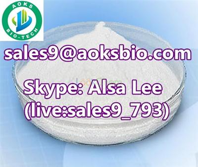 Stevioside casno.57817-89-7 China supplier with best price