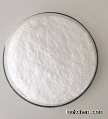 Hot selling 99.5% Trometamol,Tris(hydroxymethyl)aminomethane manufacturer