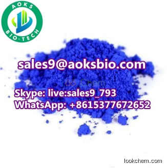 Copper sulfate pentahydrate casno 7758-99-8 China supplier with best price