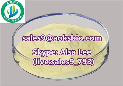 Ethyl cellulose casno 9004-57-3 China supplier with best price