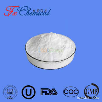 High quality Sofosbuvir Intermediate Cas 874638-80-9 with best price
