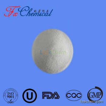 Manufacture supply USP L-Methionine Cas 63-68-3 with favorable price