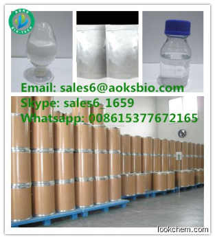 Vanillin high quality &low price