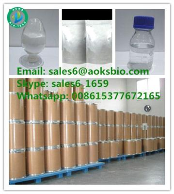Cytosine  with high quality &low price