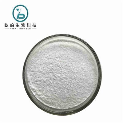 Good Quality Price Powder L-Leucovorin Calcium