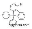 manufacture ,low price ,supply sample 4-bromo-9,9-diphenylfluorene